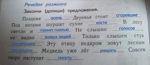 https://pp.vk.me/c7002/v7002316/108f/gY-2uRxKg_E.jpg
