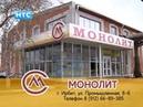 Магазин Монолит предлагает большой выбор напольных покрытий по выгодной цене
