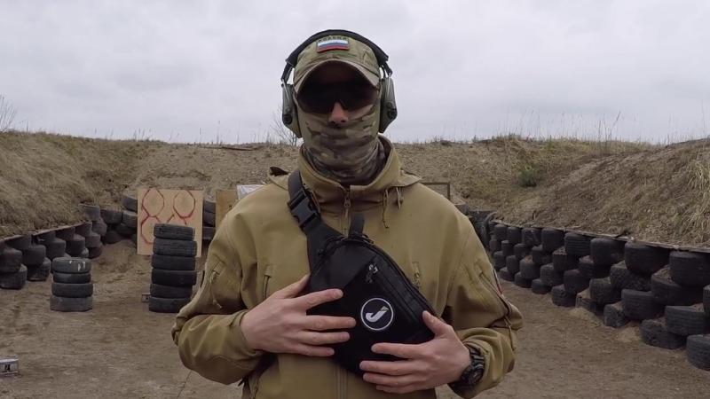 PAPAinACTION Сумка кобура JAEGER equipment