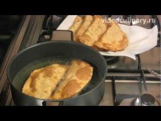 Рецепт - Чебуреки от Бабушки Эммы