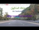 Beautiful_Doa_Solat_Dhuha_الدعاء_الضحى_By_UNIC_w_LyricsEnglish_Subtitles_Arab.mp4