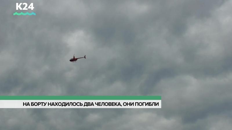 Крушение ЯК-52 в Алтайском крае