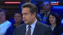 Николай Платошкин о стрельбе в Керчи Tyoma Tyomka