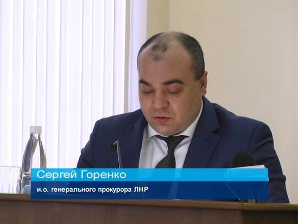 ГТРК ЛНР В 2018 году прокуратура способствовала возмещению почти 1 5 млрд руб ущерба