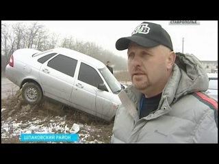 Корреспондент НТВ попал в аварию на Ставрополье