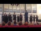 Женский хор