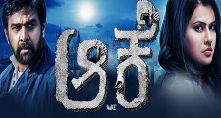 Aake In Hindi Dubbed Torrent