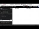 """Создание сайта с нуля. Урок 18׃ Верстка. animateNumber верстка секции """"Направления"""""""