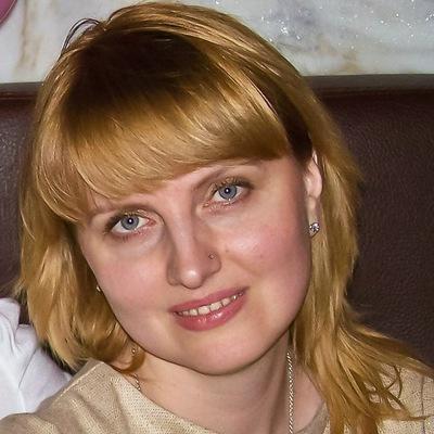Наталия Макеева, 11 ноября 1975, Томск, id43736659