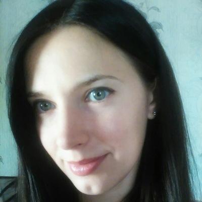 Аня Басюк