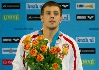 Макс Гаджиев, 26 февраля , Киев, id180229737