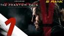 Metal Gear Solid 5 Phantom Pain - S Rank Walkthrough Part 1 - Prologue (Awakening)