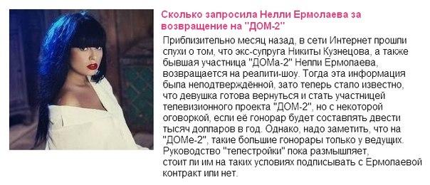 Нелли Ермолаева. DA0jFMRUe9M