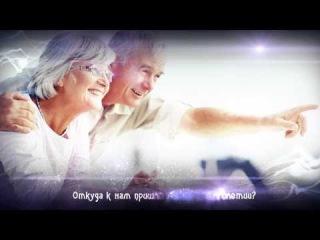 Реклама | Эра Единства | Аюрведический Курс «Как обрести здоровое и красивое тело»