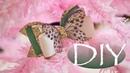 Бантик с интересной бабочкой DIY Tsvoric Bow with an interesting butterfly