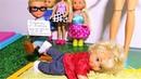 ПОДНОЖКА ОТ ВАЛЕРКИ. Куклы Барби школа мультики для детей
