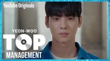 Visual center &amp icon of hard work, Yeon-woo Teaser Top Management