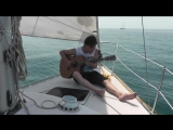 Гитарист на море - Виктор Русинов