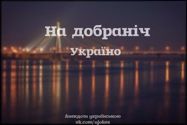 """""""Это ложь. Мы не договаривались о встрече"""", - Кличко - журналистам, которые первыми оказались на месте гибели Шеремета - Цензор.НЕТ 4378"""