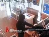 Полицейские поймали подозреваемого в серии налетов на салоны сотовой связи.