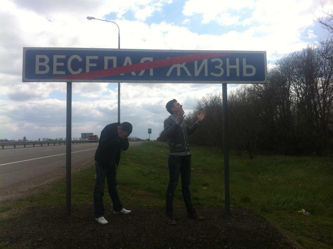 М4 Дон путешествие Сергей Алехин Ростовская область