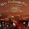 Mrs Hudson Pub/Миссис Хадсон Паб Шадринск