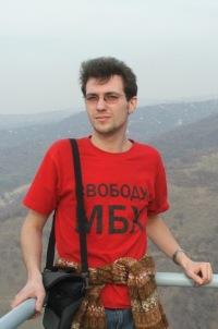 Ivan Bezdenezhnykh