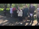 Вера Ивановна Московкина,малолетняя узница фашистского концлагеря на митинге 07.05.2018