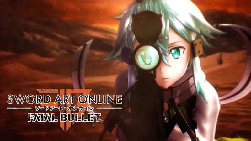 Прохождение игры Sword Art Online - Fatal Bullet 1