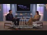 Actors on Actors: Дакота Джонсон и Арми Хаммер (Русские субтитры)