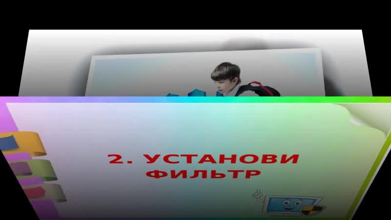 Работа Бикбулатовой Розы. Ей 13 лет и учится она в Учалинской коррекционной школе-интернате.