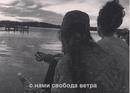 Сергей Романенко фото #9