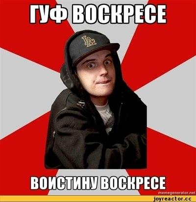 аватарка умер: