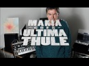 MAKIA GOES ULTIMA THULE Geir Jenssen