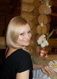 Оксана Головатая, 3 августа , Киев, id26629597
