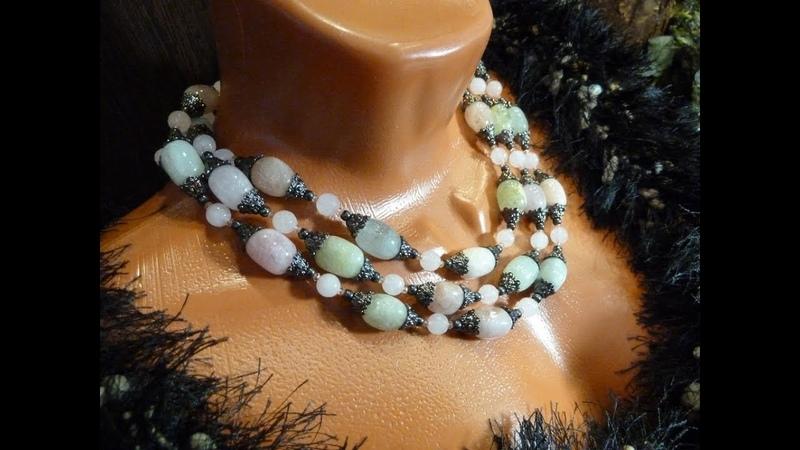 Бусы с натуральными камнями: мои украшения, переделки, покупки, подарки, … Украшения из берилла.