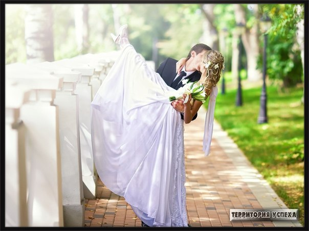 Жениться — это значит наполовину