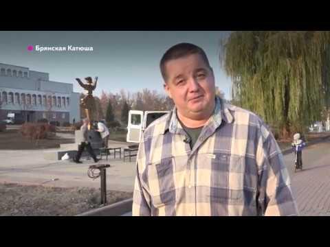 ТК Городской Выходила на берег Катюша