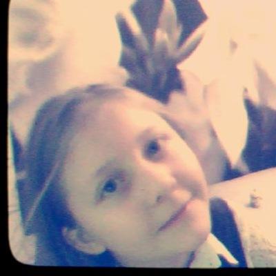 Анна Мелюхина, 23 ноября 1998, Екатеринбург, id171595619