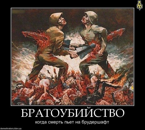 """Захват миссии ОБСЕ подтверждает, что в Славянске действуют не """"мирные протестующие"""", а террористы, поддерживаемые РФ, - МИД - Цензор.НЕТ 8678"""