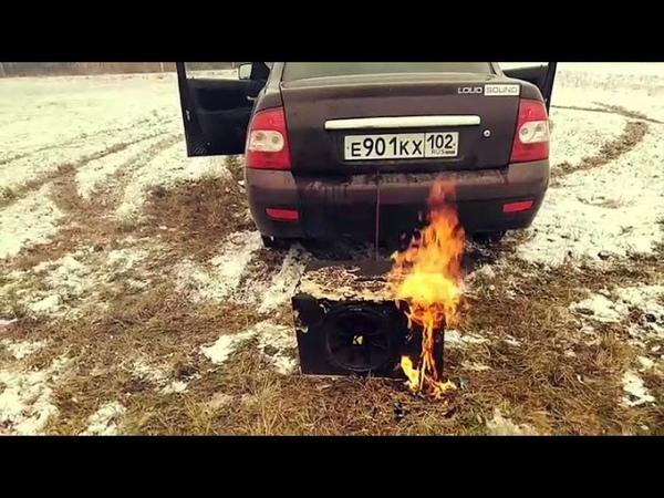 Сожгли сабвуфер kicker саб авто звук автозвук