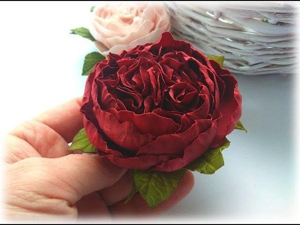 Роза из зефирного фоамирана легко и просто