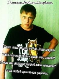 Игорь котельников 20 05 1981 1 07 2012 помним