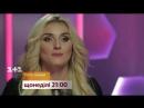Ірина Федишин - Голос країни 8