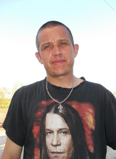 Андрей Музыка, 28 декабря , Алчевск, id45498225