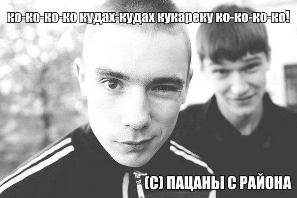 Пацанские цитаты. | VK: vk.com/brat_za_brata_bratishka