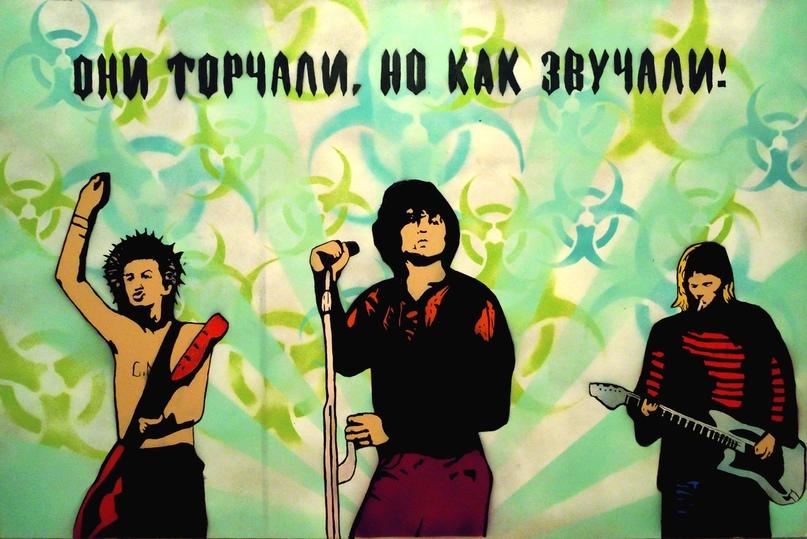 volodya art Интервью с уличным художником Volodya Art ALGGyvGobuo