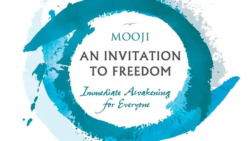 Муджи.. Приглашение к свободе