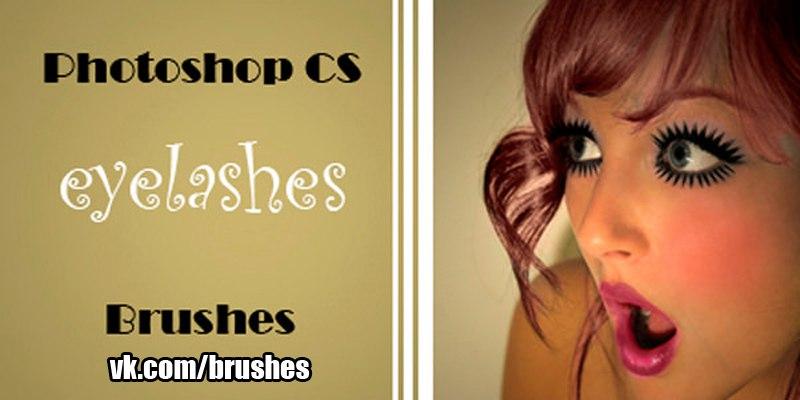 eye_lashes_ps_cs_brush_set_by_dolleee.zip