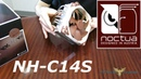 Noctua NH C14S High Compatibility CPU Cooler Overview, Installation and Benchmarks